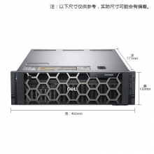 DELL  PowerEdge R940xa机架式服务器